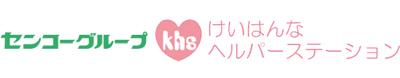keihanna_logo